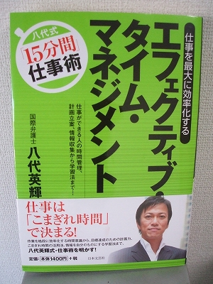 s-2009_1128yashiro.jpg