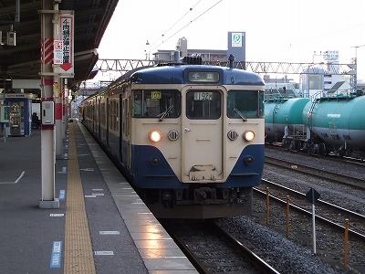 s-2009_1203soga-1.jpg