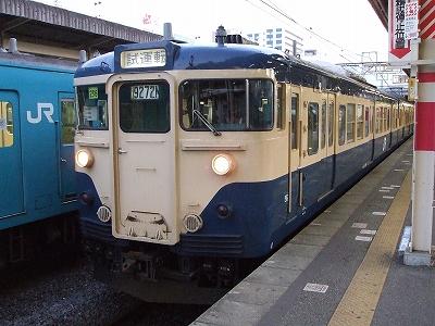 s-2009_1203soga-2.jpg