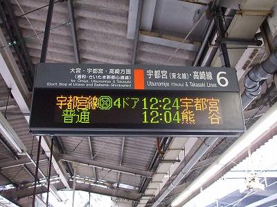 s-2009_1203soga-3.jpg