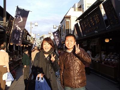 s-2009_1214keisei-1.jpg