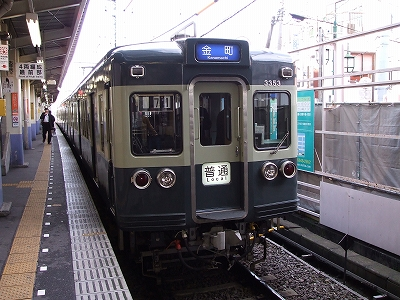 s-2009_1214keisei-2.jpg