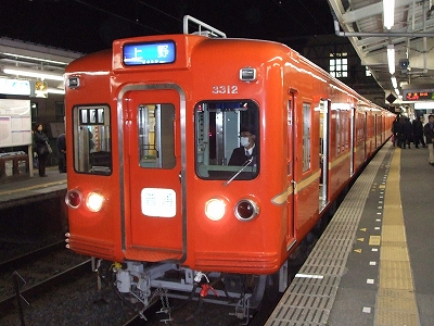 s-2009_1214keisei-5.jpg