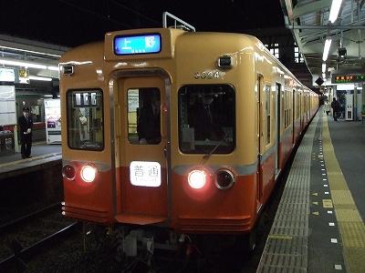 s-2009_1214keisei-6.jpg