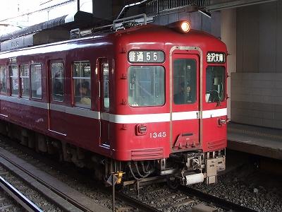 s-2009_1224-11.jpg