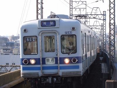 s-2009_1224-3.jpg