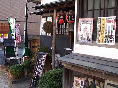 s-2010_0117oowada.jpg