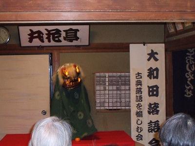 s-2010_0117oowada2.jpg
