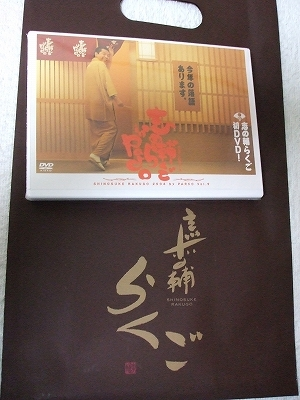 s-2010_0118shinosuke-2.jpg