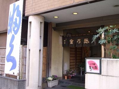 s-2010_0119hugu-1.jpg