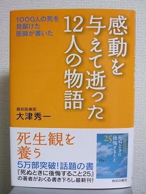 s-2010_0120-12-story.jpg