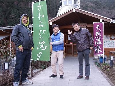 s-2010_0125naguri-1.jpg