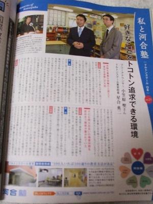 s-2010_0128family-2.jpg
