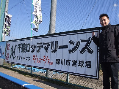 s-2010_0205kamogawa-1.jpg