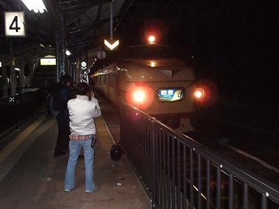 s-2010_0224noto-5.jpg