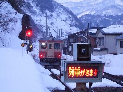 s-2010_0224ooito-2.jpg