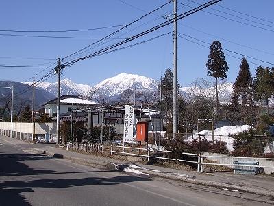 s-2010_0224ooito-7.jpg