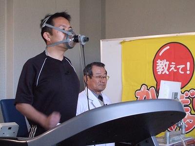 s-2010_0304karada-2.jpg