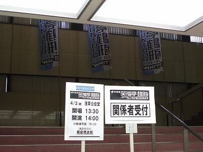 s-2010_0402turube-2.jpg