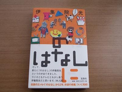 s-2010_0407nohanashi2.jpg