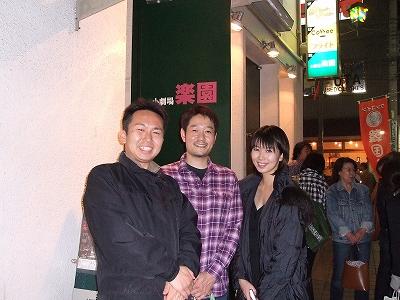 s-2010_0410isaosan.jpg