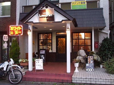 s-2010_0413cafe-1.jpg