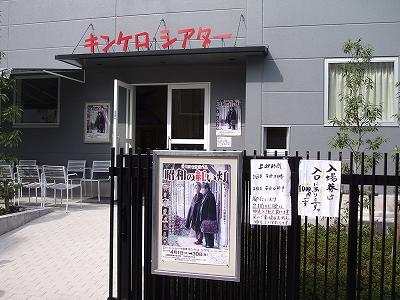 s-2010_0419nakameguro-1.jpg
