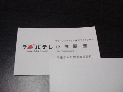 s-2010_0424ctc-namecard.jpg