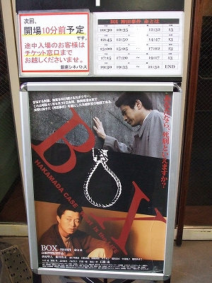 s-2010_0601box.jpg