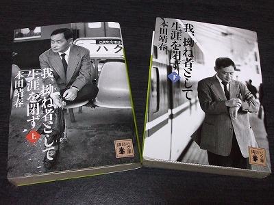 s-2010_0701waresunemono.jpg
