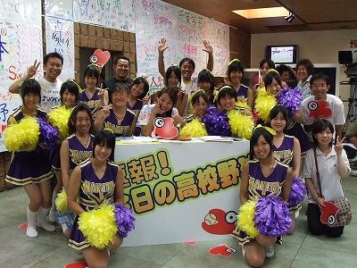s-2010_0725final-1.jpg