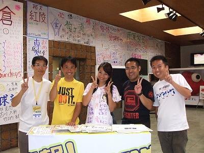 s-2010_0725final-2.jpg