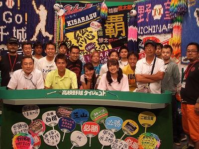 s-2010_0725final-5.jpg