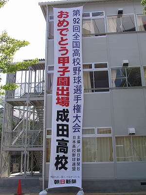 s-2010_0727narita4.jpg