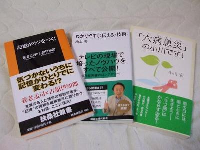 s-2010_0808book1.jpg