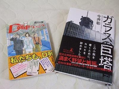 s-2010_0808book2.jpg
