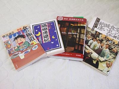 s-2010_0808book3.jpg