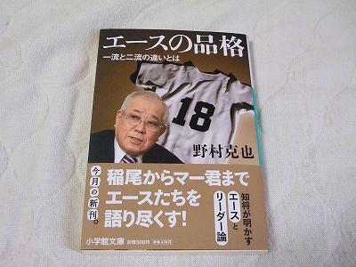 s-2010_0808book4.jpg