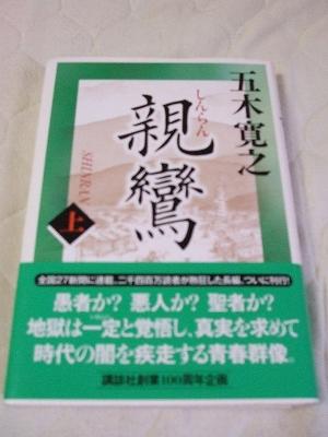 s-2010_0808book5.jpg