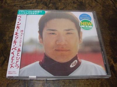 s-2010_0820atohitotsu.jpg