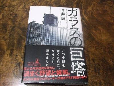 s-2010_0828book-1.jpg