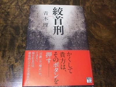 s-2010_0828book-3.jpg