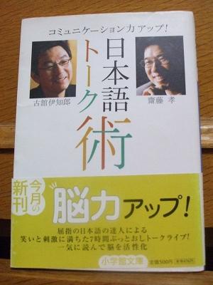 s-2010_0831hurutachi-2.jpg