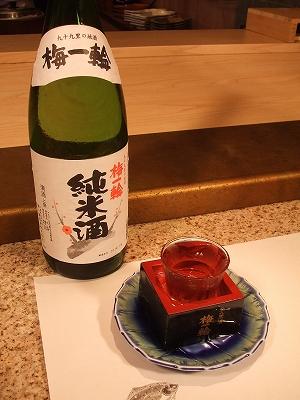 s-2010_0818genbu-2.jpg