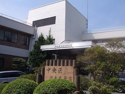 s-2010_0913izu2-1.jpg