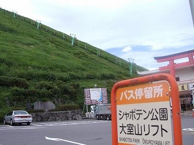 s-2010_0913izukogen-2.jpg