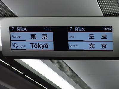 s-2010_1003nex-4.jpg