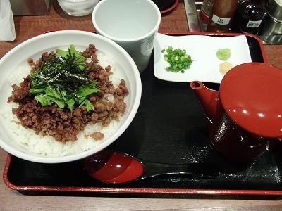 s-2010_1007hitsumabuta-2.jpg