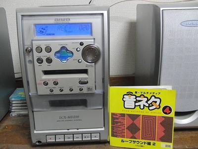 s-2010_1029otoneta.jpg