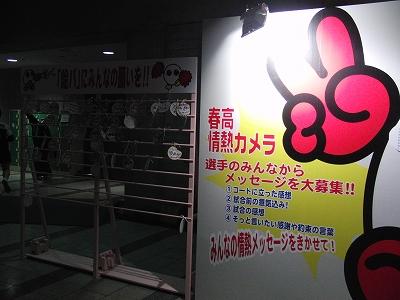 s-2011_0106haruko2.jpg